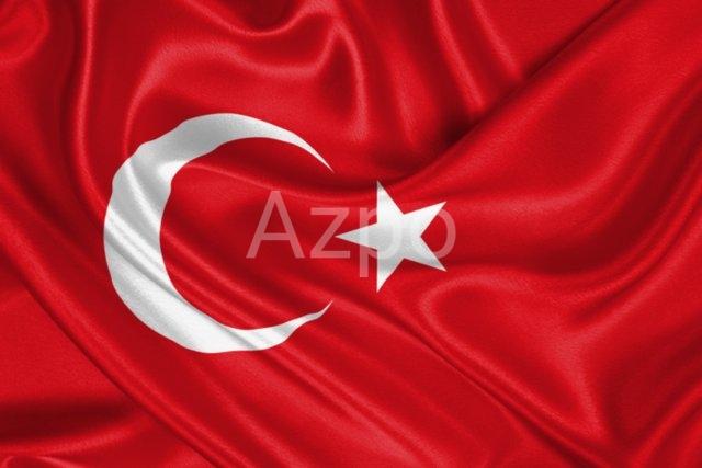 Самый красивый флаг мира - Турция стала первой!