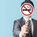 На улицах Турции запрещено курить