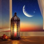 Священный праздник Рамадан в Турции