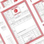 ТАПУ (TAPU) – свидетельство о праве собственности на недвижимость в Турции
