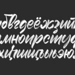 Русский язык стал обязательным при обучении будущих работников туротрасли Турции