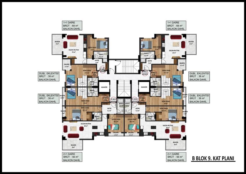 Новые квартиры в центре Аланьи по ценам застройщика - Фото 38