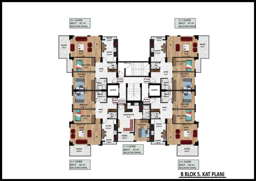 Новые квартиры в центре Аланьи по ценам застройщика - Фото 34