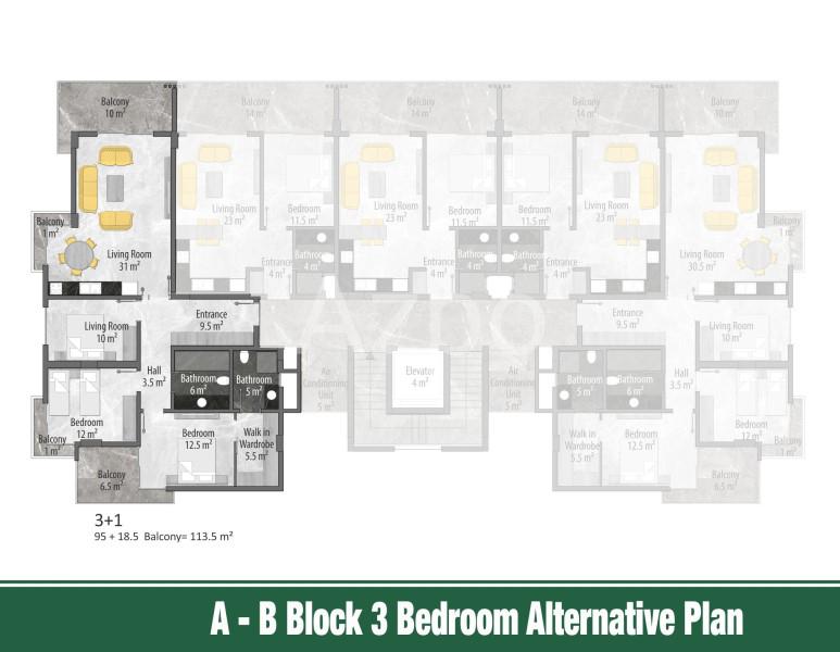 Квартиры и пентхаусы в новом комплексе Оба - Фото 22