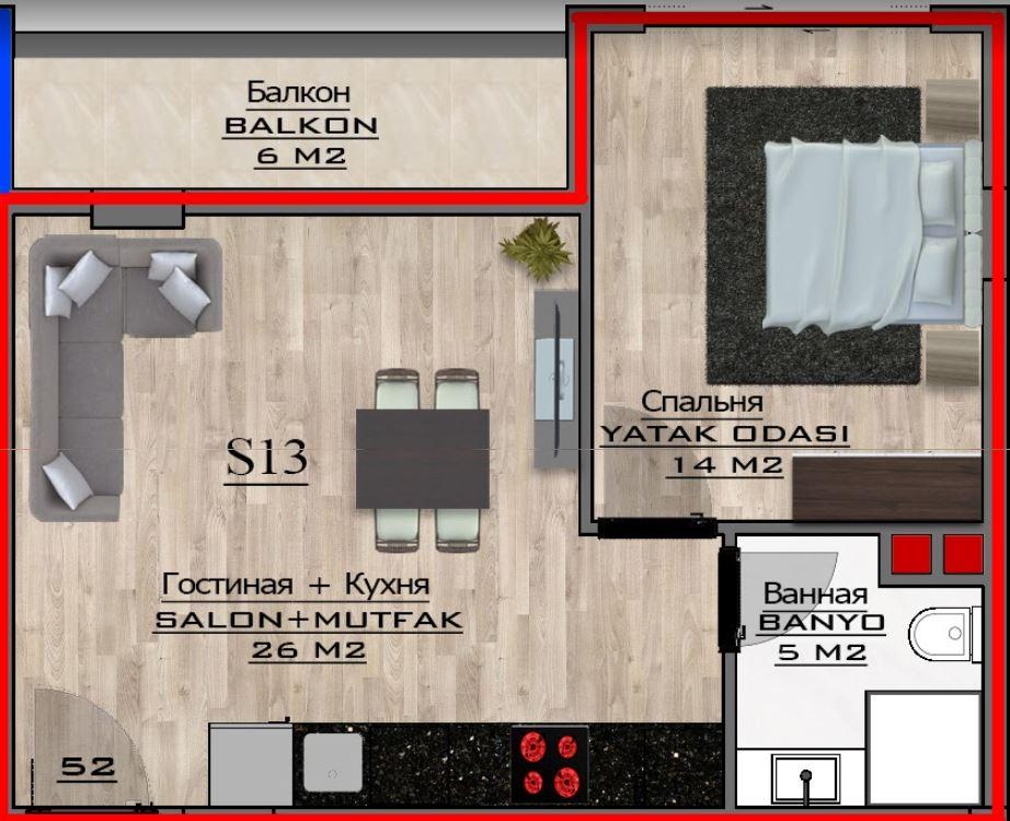 Новые квартиры от застройщика - Фото 62