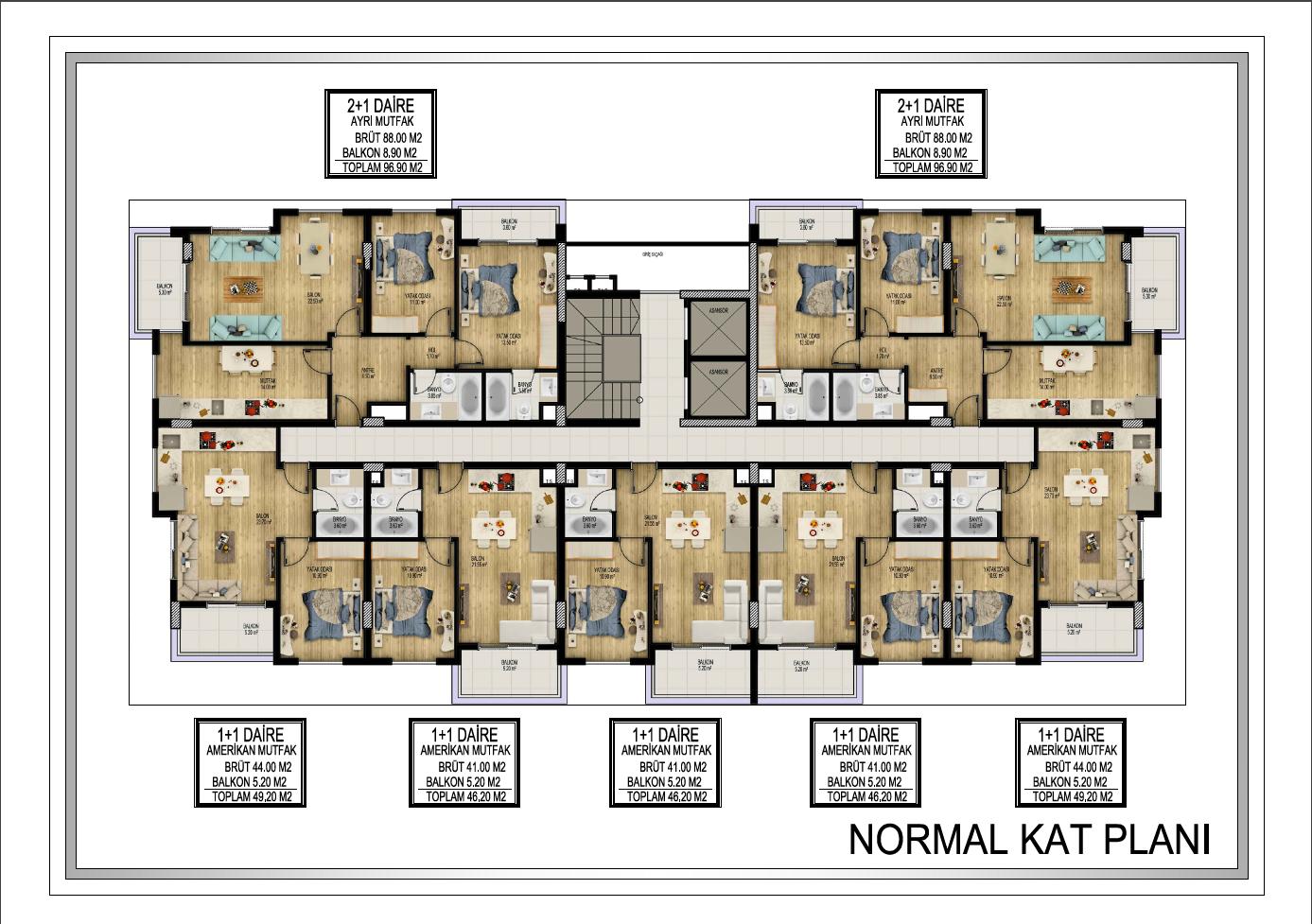Квартиры различных планировок от застройщика - Фото 12