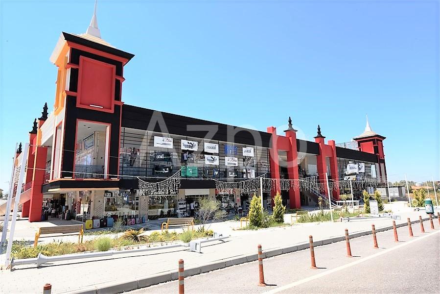 Торговые помещения в ТЦ района Окурджалар - Фото 17