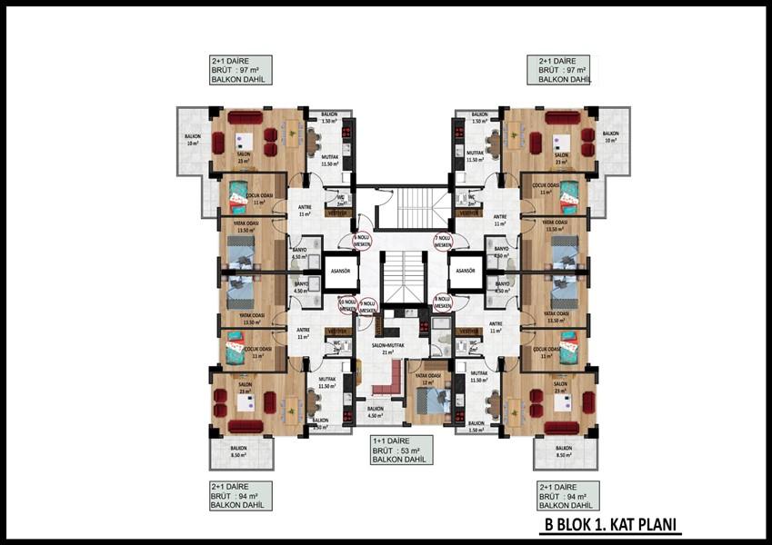 Новые квартиры в центре Аланьи по ценам застройщика - Фото 30