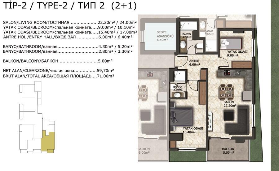 Квартиры и пентхаусы от застройщика в рассрочку - Фото 36