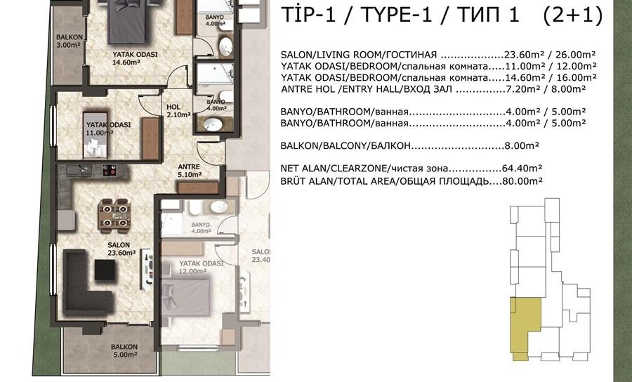 Квартиры и пентхаусы от застройщика в рассрочку - Фото 33