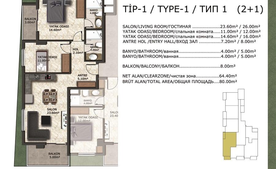 Квартиры и пентхаусы от застройщика в рассрочку - Фото 34